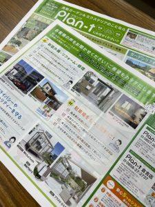 日本海新聞へチラシ折込いたしました☆サムネイル
